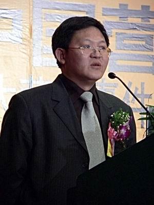 图文:科龙集团副总裁严友松