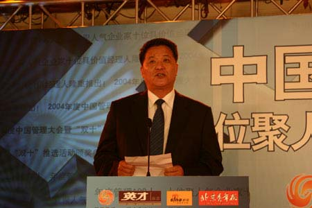 图文:广州日报社社长张德安先生致开幕词