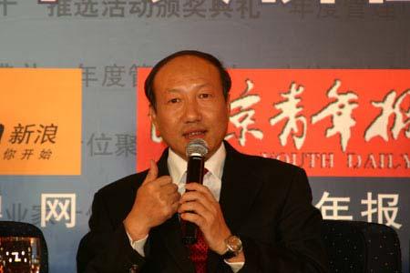 图文:海南航空集团董事长陈峰在颁奖现场发言