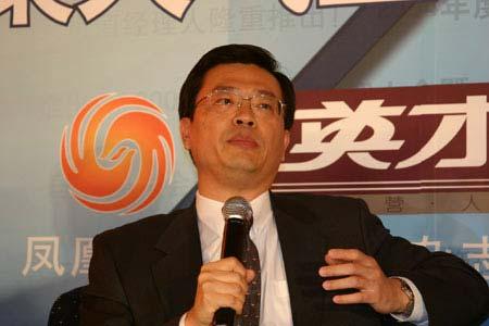 图文:趋势科技公司亚太区总裁刘家雍在发言
