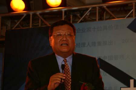 图文:凤凰卫视董事局主席刘长乐致辞