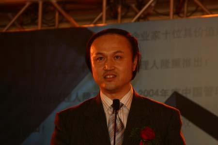 图文:北京青年报社长张延平在颁奖现场致辞
