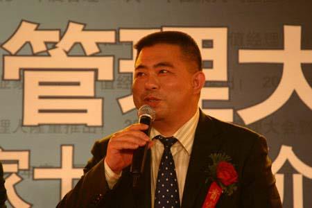 图文:奥康集团总裁王振滔在颁奖现场