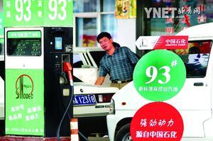 泰山石油已经第九个跌停业绩预增难逃股价雪崩