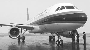 空客A319落户沈阳(图)