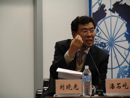 图文:首创集团董事长刘晓光