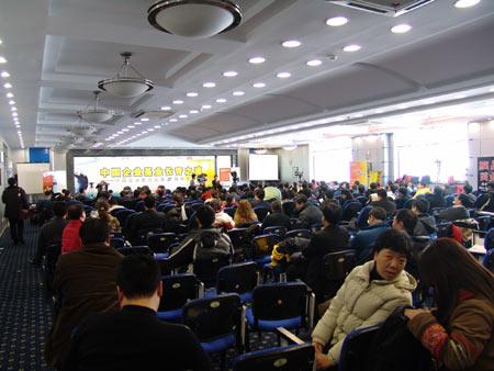 图文:中国企业家论坛第五届年会闭幕论坛全景
