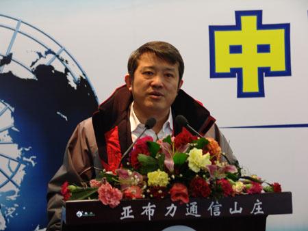 图文:中国企业家论坛理事长陈东升闭幕致辞