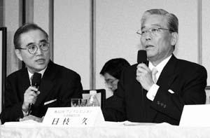 日本严防外资控制媒体(图)