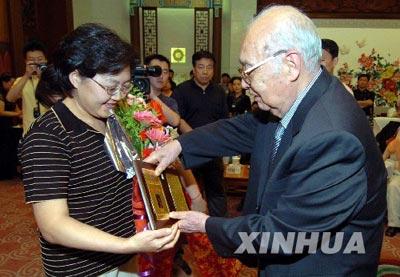 2004年中国十大科技新闻人物评选揭晓