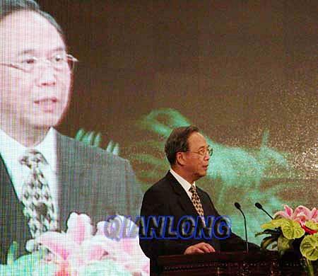 图文:国务院副总理曾培炎做主旨演讲