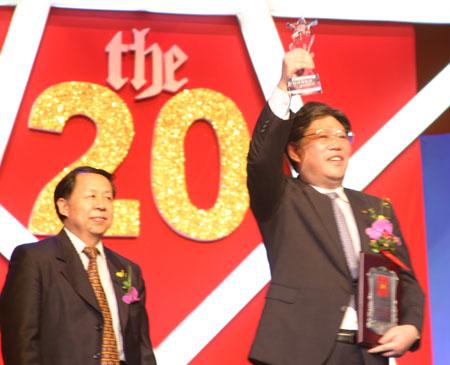 春兰(集团)公司首席执行官陶建幸发表获奖感言