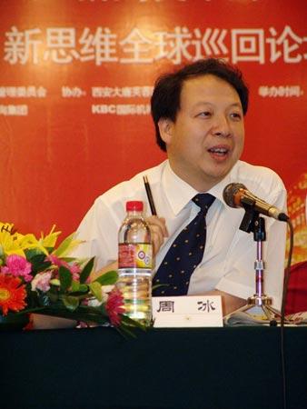 图文:西安曲江管委会主任助理周冰