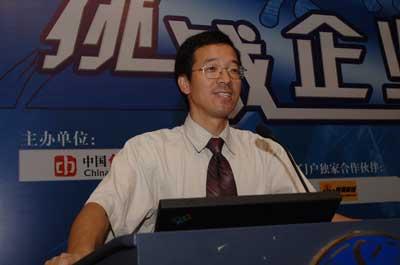 北京新东方教育科技集团董事长俞敏洪主题演讲