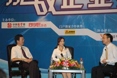 高手过招:锡恩管理总经理姜汝祥与俞敏洪对话