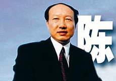 海航集团有限公司董事长陈峰简介