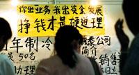 论坛标榜名企毕业生薪酬三星中国年薪25万(图)