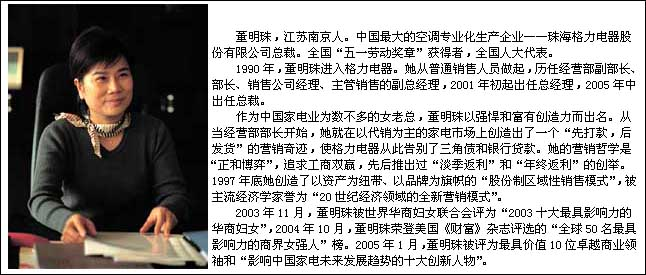 中国企业正面临前所未有的海外生存考验(组图)