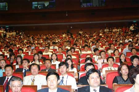 图文:曲江论坛台下观众