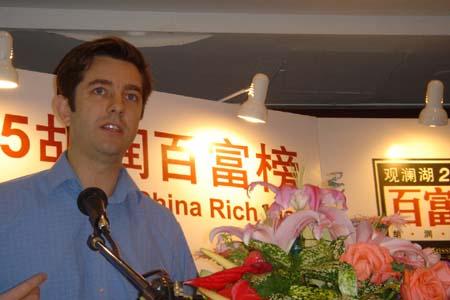 图文:胡润在观澜湖2005胡润百富榜发布会