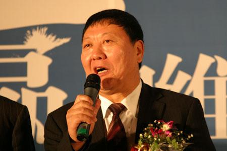 图文:蒙牛集团董事长牛根生发表获奖感言