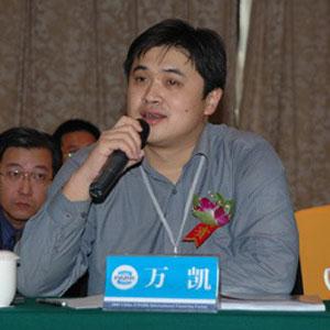 图文:融勤国际业务总监万凯