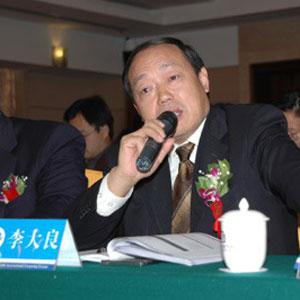 图文:北京中农大康科技开发有限公司李大良
