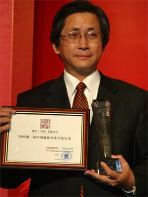 图文:索尼(中国)有限公司副总裁迟泽准