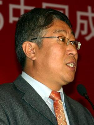 图文:蒙牛乳业副总裁孙先红发言