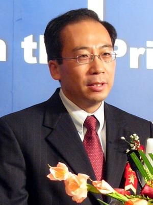 图文:伊顿中国投资公司总裁高峰演讲