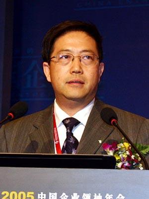 图文:中国出口信用保险公司总经理助理周纪安