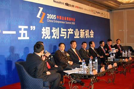 图文:十一五规划与产业新机会分论坛全景二