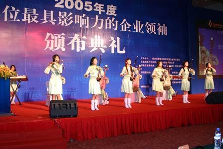 图文:女子十二乐坊在颁奖典礼上表演