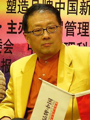 图文:国资委研究中心品牌专家委员会杨子云