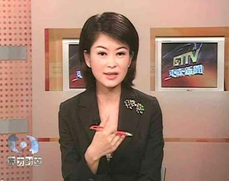 2005中国传媒十大年度人物之卢秀芳