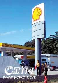 壳牌发狠扩张势力范围一掷千金抢购广州加油站