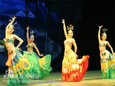 图文:颁奖典礼舞蹈表演