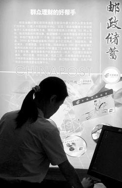 中国第五大银行将诞生邮政储蓄银行很快将挂牌
