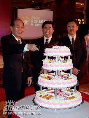 图文:分享中关村杂志三周年生日蛋糕
