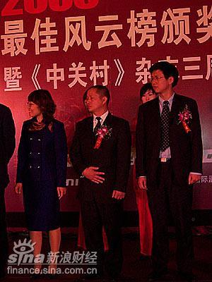图文:获得创新类奖项的部分代表在领奖