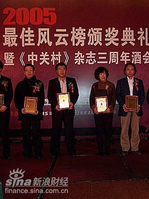 图文:获得文化类奖项的部分代表在领奖