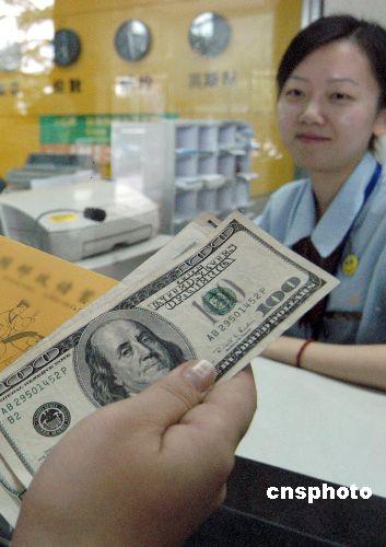中国将继续完善浮动汇率制增加人民币汇率弹性