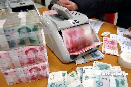 央行表示将进一步抑制货币信贷过快增长
