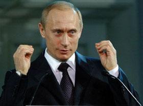 普京:把能源掌控在自己手中