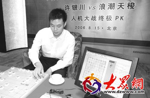 中国象棋第一人挑战天梭_滚动新闻