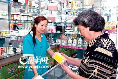 非处方药可能被踢出医保百姓选药将严重受损