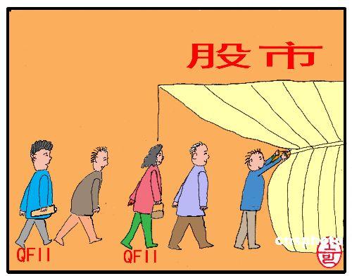 中国股市的结构性牛市已到来境外机构看好