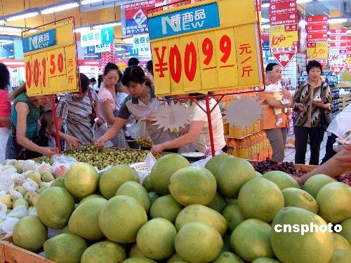 世界银行发布报告指出中国应该更加重视扩大消费
