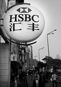 外资子银行将获国民待遇