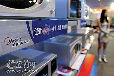 全自动洗衣机60万台,双桶洗衣机70万台的产能